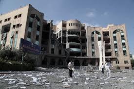 university damage